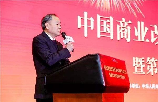 中国商业联合会证书