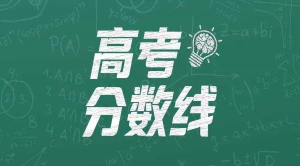 赤峰专科本科学历提升能上本科的学生多,还是不能上本科的学生多?
