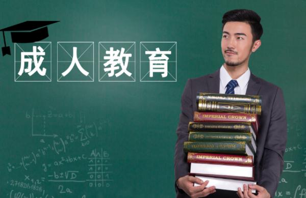 国家承认的五种学历,分别是什么,赤峰专科本科学历提升有多大的含金量?