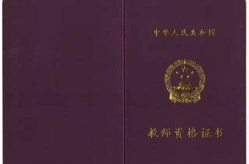 赤峰职业技能证书办理中国含金量较高的十大职业资格证书: