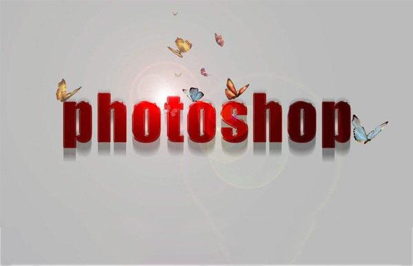 Photoshop高级图像处理技术