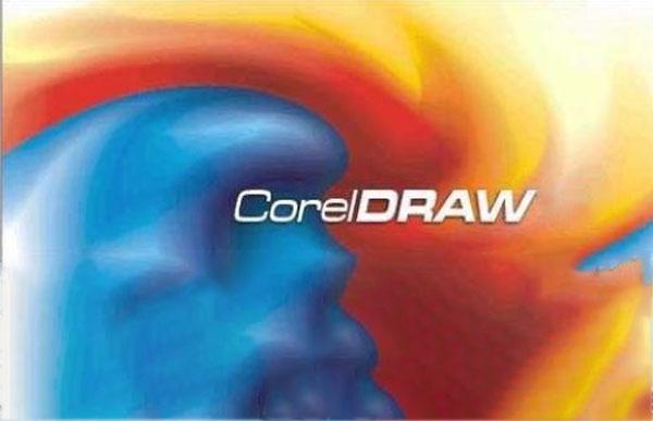 CorelDRAW矢量图形设计