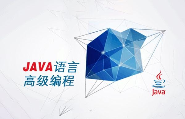 内蒙古Java软件工程师专业