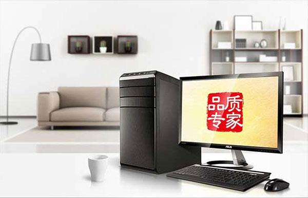 赤峰计算机电脑培训学校