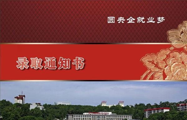 赤峰办理大专本科学历证书