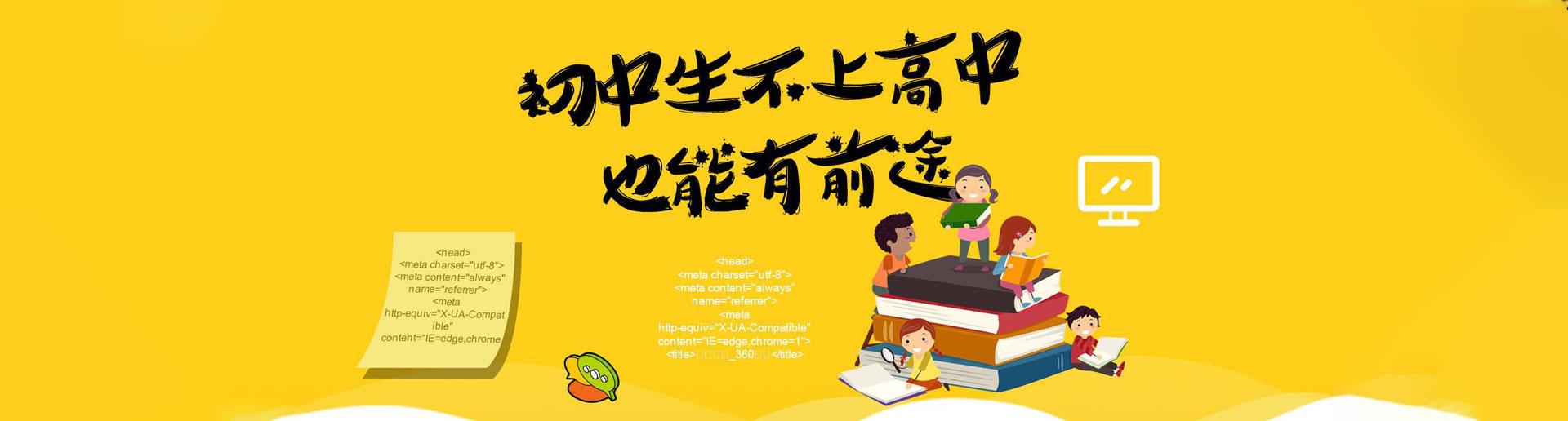 赤峰专科本科学历提升