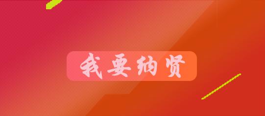 赤峰职业技能证书办理